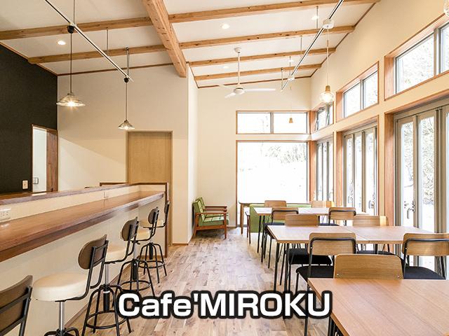 Cafe'MIROKU